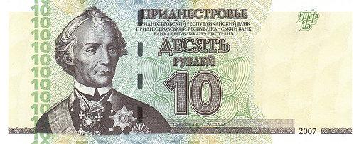 Transnistria, 2007, 10 Ruble