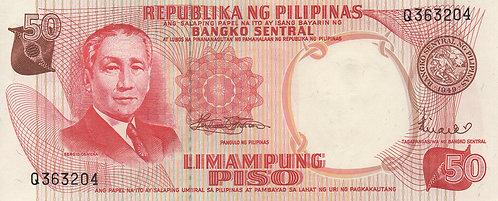 Philippines, 1969, 50 Piso
