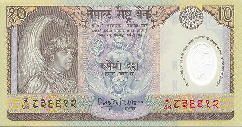 Nepal, 2002, 10 Rupees, Polymer