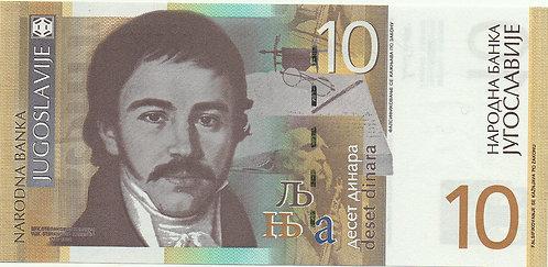 Yugoslavia, 2000, 10 Dinara