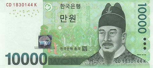 South Korea, 2007, 10000 Won