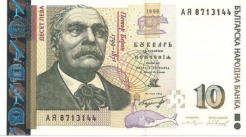 Bulgaria, 1999, 10 Leva