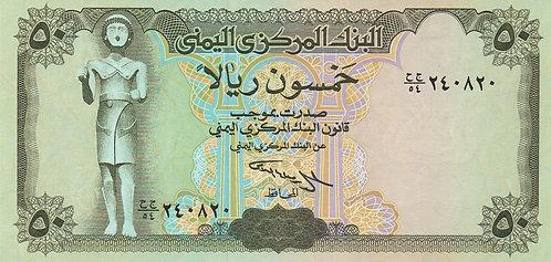 Yemen, 2000, 50 Rial