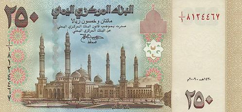 Yemen, 2009, 250 Rial