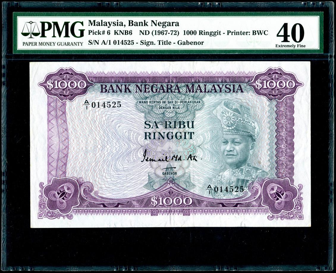 1000 Ringgit, 1st Series, Ismail Md.Ali, PMG 40