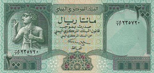 Yemen, 2000, 200 Rial