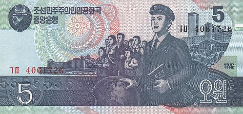 North Korea, 1998, 5 Won