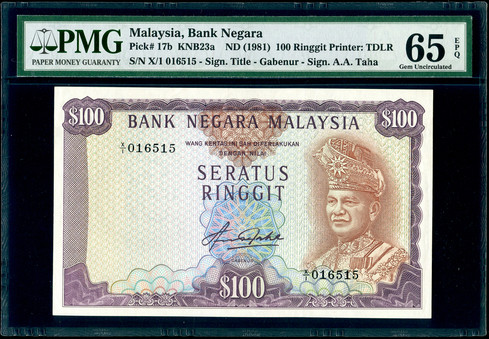100 Ringgit. 4th Series, Aziz Taha. REPLACEMENT. PMG 65 EPQ, Second highest grade, extremely rare.