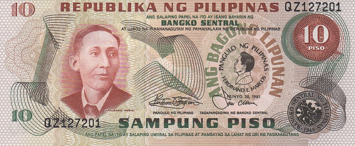 Philippines, 1981, 10 Piso