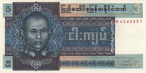 Burma,1973, 5 Kyats
