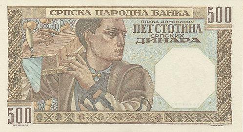 Serbia, 1941, 500 Dinara