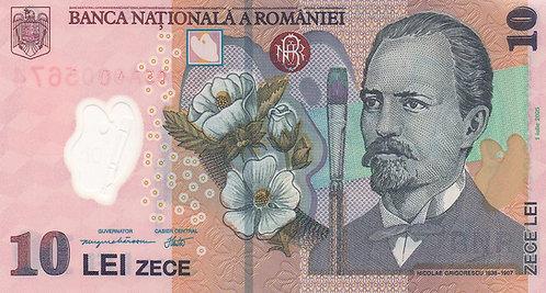 Romania, 2005, 10 Lei, Polymer