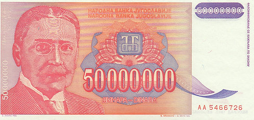 Yugoslavia, 1993, 50,000,000 Dinara