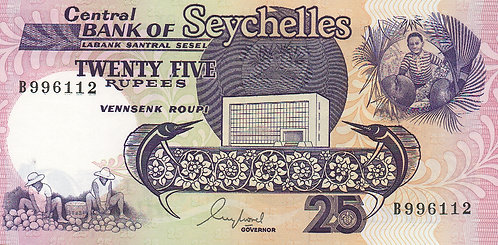 Seychelles, 1989, 25 Rupees