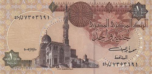 Egypt, 2002, 1 Pound