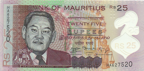 Mauritius, 2013, 25 Rupees, Polymer