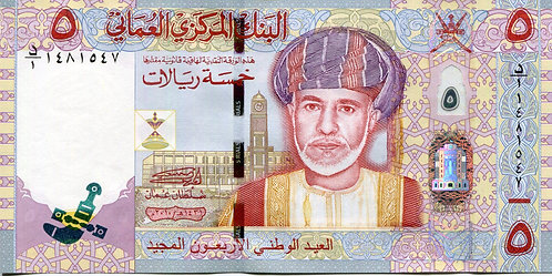 Oman, 2010, 5 Rials, Commemorative