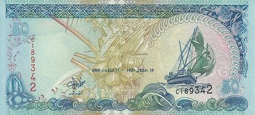 Maldives, 2000, 50 Rufiyaa