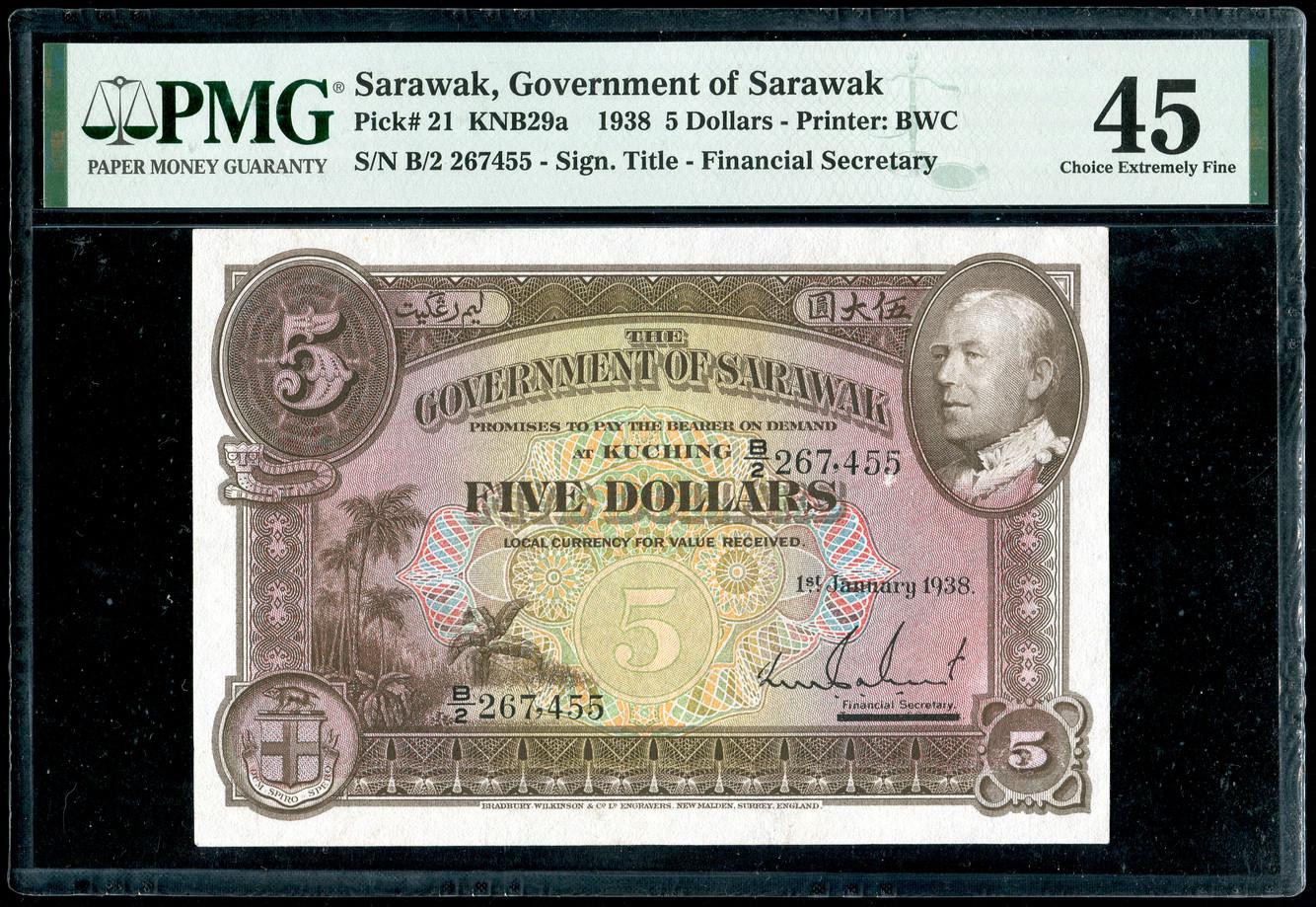 Sarawak, $5, 1935, PMG 45