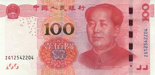 China, 2015, 100 Yuan
