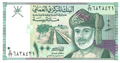 Oman, 1995, 100 Baisa