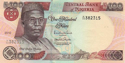 Nigeria, 2010, 100 Naira