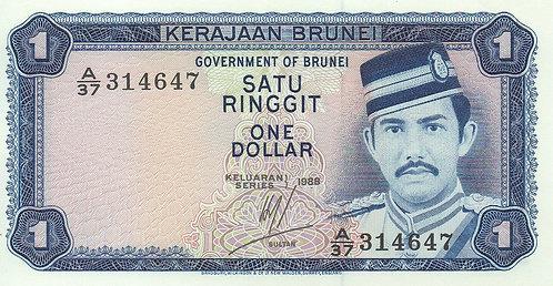 Brunei, 1988, 1 Ringgit