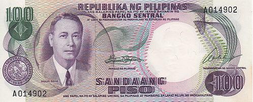 Philippines, 1969, 100 Piso