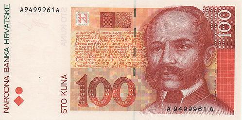 Croatia, 1993, 100 Kuna
