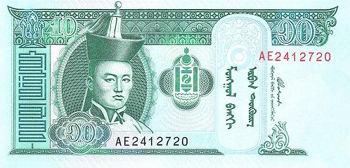 Mongolia, 2002, 10 Tugrik