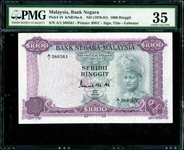 1000 Ringgit, 3rd Series, Ismail Md.Ali, PMG 35