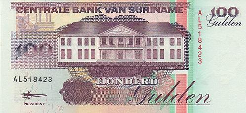 Suriname, 1991, 100 Gulden