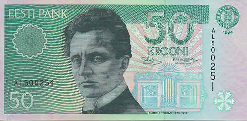 Estonia, 1994, 50 Krooni