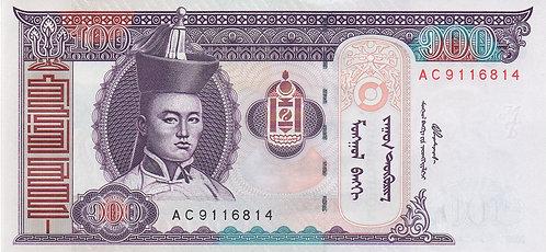 Mongolia, 2000, 100 Tugrik