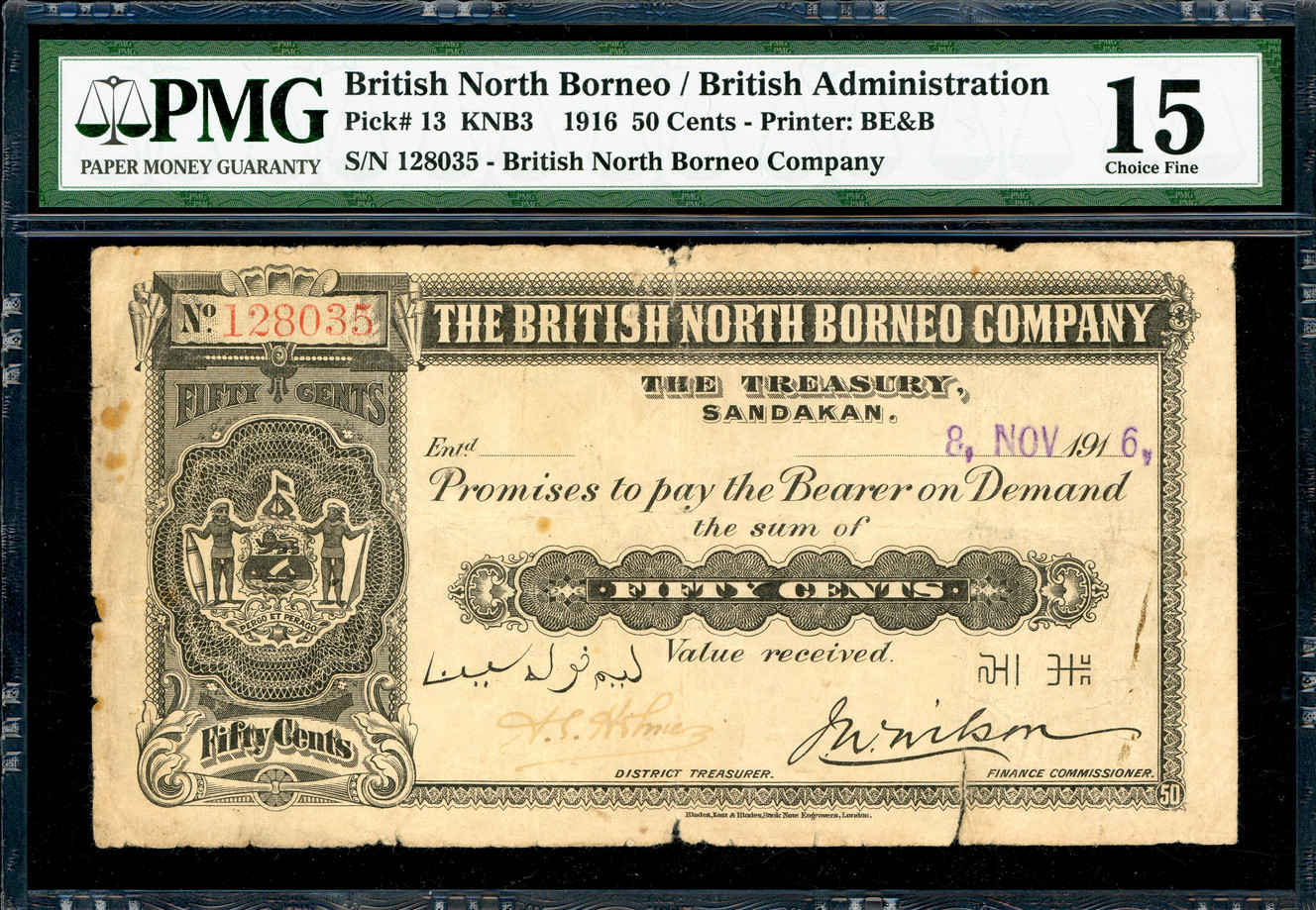 British North Borneo, 50 Cents, 1916, PMG 15