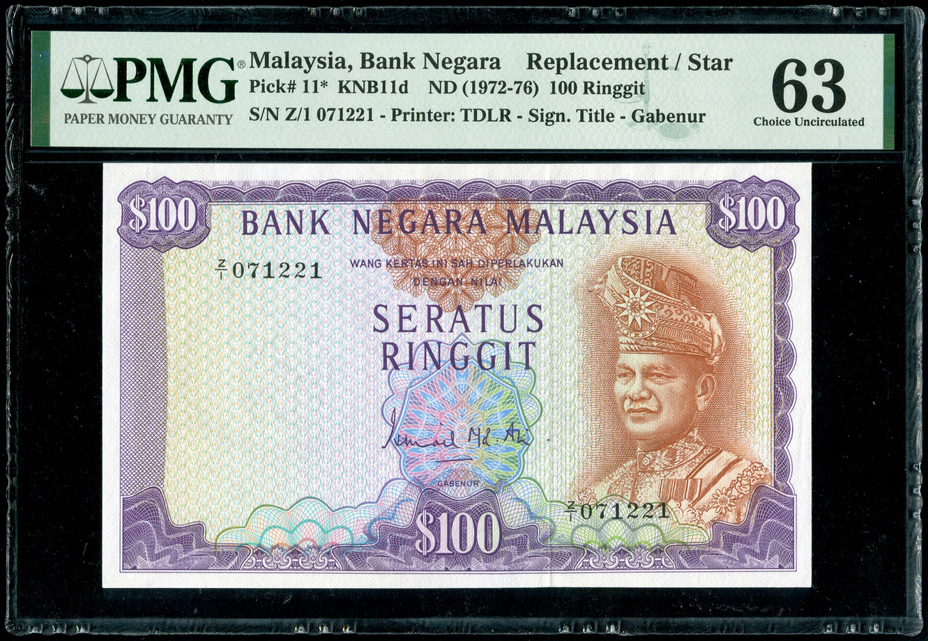 100 Ringgit, 2nd Series, Replacement, PMG 63