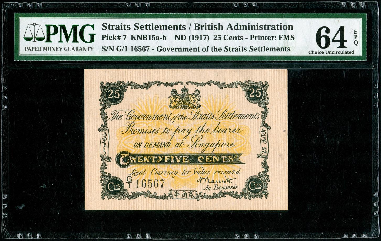 Straits Settlement, 25 Cents, 1917, PMG 64 EPQ