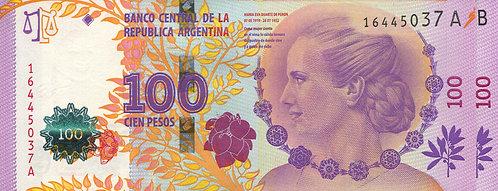 Argentinar, 100 Pesos, Commemorative Evita's Peron, Set (Prefix A&B)