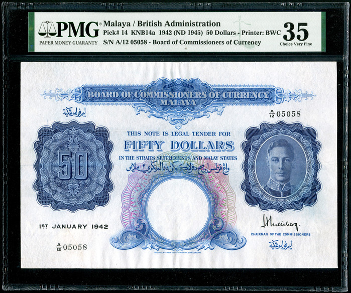Malaya, $50, 1942, PMG 35, closed pinholes