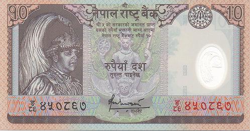 Nepal, 2005, 10 Rupees, Polymer