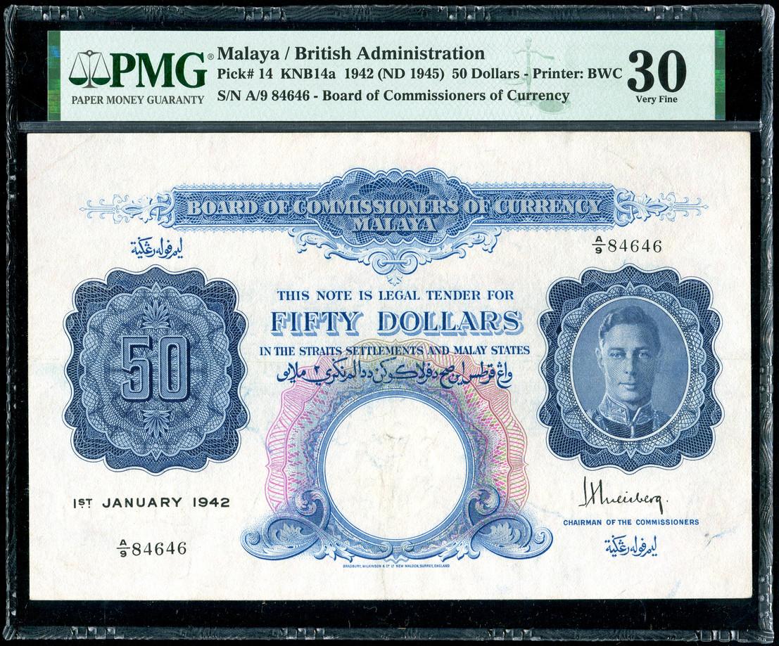 Malaya, $50, 1942, PMG 30