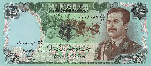 Iraq, 1986, 25 Dinars