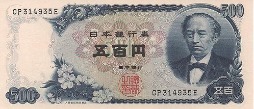Japan, 1969, 500 Yen