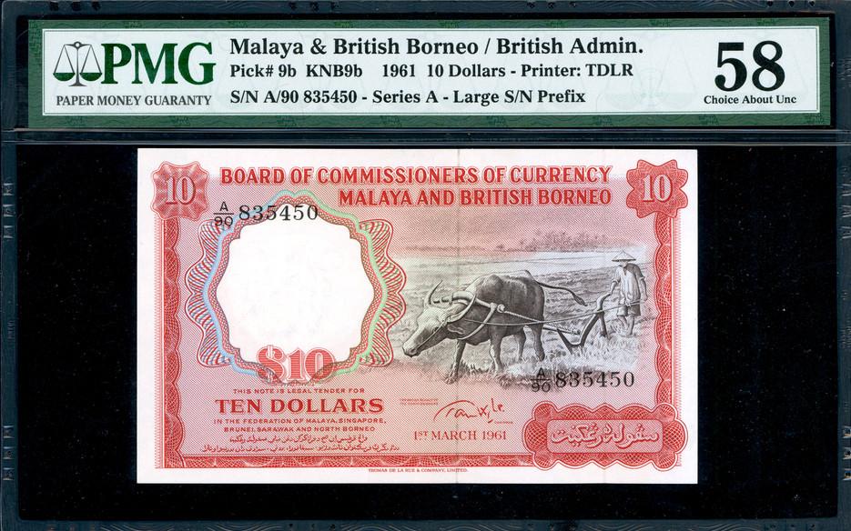 """MBB, $10, 1961, Large Prefix """"A"""", PMG 58"""