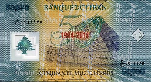 Lebanon, 2014, 50,000 Livres, Commemorative, Polymer