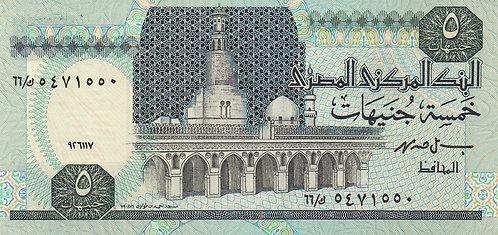 Egypt, 1989, 5 Pounds