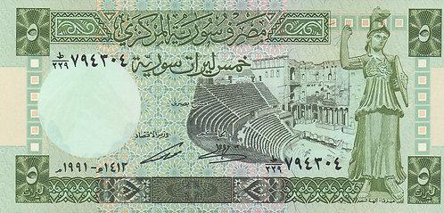Syria, 1997, 5 Pounds