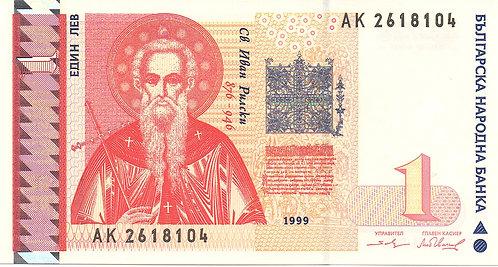 Bulgaria, 1999, 1 Leva