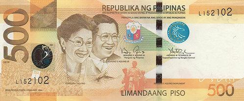 Philippines, 2010, 500 Piso
