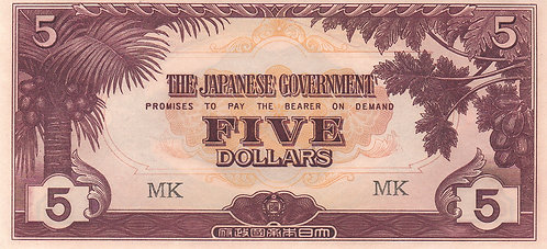 Malaysia, 1942-1945, 5 Dollars, Japanese Occupation